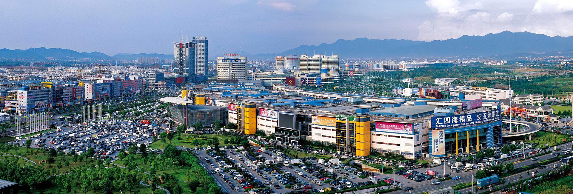 Yiwu Int'l Trade City